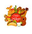 mexican holiday maracas guitar mariachi costumes vector image vector image