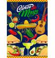 cinco de mayo guitar sombrero fiesta party food vector image