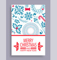merry christmas and year cover vector image vector image