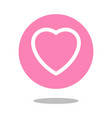 simple love button social media like design vector image vector image