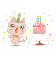 white kitty in birthday hat vector image vector image