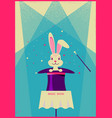 white rabbit in magical hat poster of magic show vector image vector image