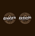 coffee concept arabica robusta stamp or label
