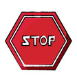 stop road sign icon vector image