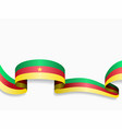 cameroon flag wavy abstract background vector image vector image