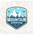 mountain expedition patch concept vector image vector image