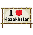 Kazakhstan vector image vector image