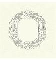 Letter O Golden Monogram Design element vector image vector image