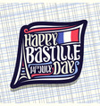 logo for bastille day in france vector image vector image