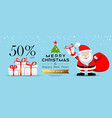 merry christmas santa claus with gift box sale vector image vector image