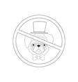 no dog entry outline vector image vector image