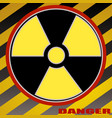 radioactive sign vector image