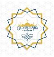 arabic eid al adha decorative islamic background vector image vector image