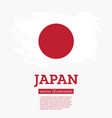 japan flag with brush strokes vector image