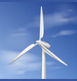 single wind turbine vector image vector image