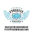 Stock set of sanserif Cyrillic font