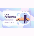 banner car purchase concept vector image