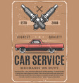 car repair engine spark plugs replacement service vector image vector image