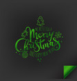christmas banner background xmas design vector image vector image
