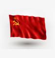 flag ussr vector image
