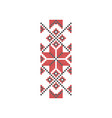 traditional romanian embroidery ethnic pattern vector image