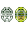 apple cider label template vector image vector image