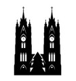 basilica national vow vector image