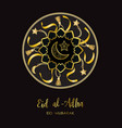 eid al adha golden holiday greeting card vector image