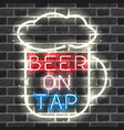 glowing neon bar sign beer on tap vector image