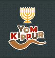 israel new year in rosh hashanah vector image vector image