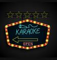 shining retro light banner karaoke on a black vector image vector image