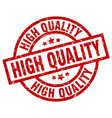 high quality round red grunge stamp vector image vector image