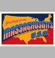 july 4th massachusetts usa retro travel postcard vector image vector image