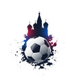 abstract 2018 russia football tournament vector image