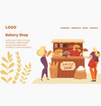bakery shop sale baking house website people vector image vector image