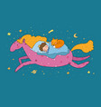 boy in crown sleeps on a magic pony the vector image vector image