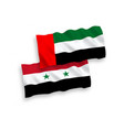 flags united arab emirates and syria on a white
