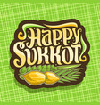 logo for jewish holiday sukkot vector image