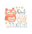 owl logo cute kids original design bashop vector image vector image