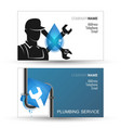 plumber business card vector image vector image