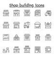 shop icons set in thin line style vector image