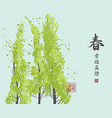 spring landscape with trees and chinese characters vector image vector image