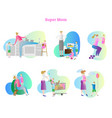 super busy mom collection set vector image vector image