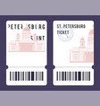 templates tickets vector image