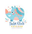 babe club toyshop logo design badge with cute vector image vector image