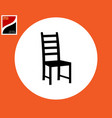 chair for a seat of black color vector image vector image