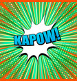 comic kapow wording concept vector image vector image