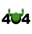 error 404 troll is surprise page not found vector image