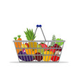 full basket with healthy food fruits vegetables vector image