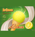 lemon yellow ice cream in the cone advertising vector image vector image